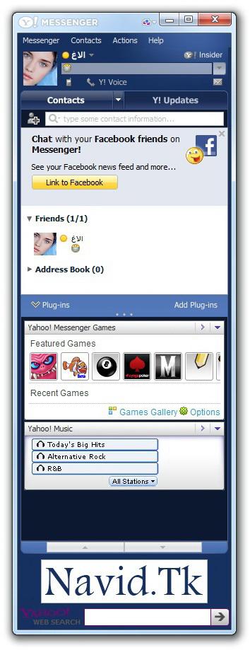 Yahoo! Messenger 11.00.2014